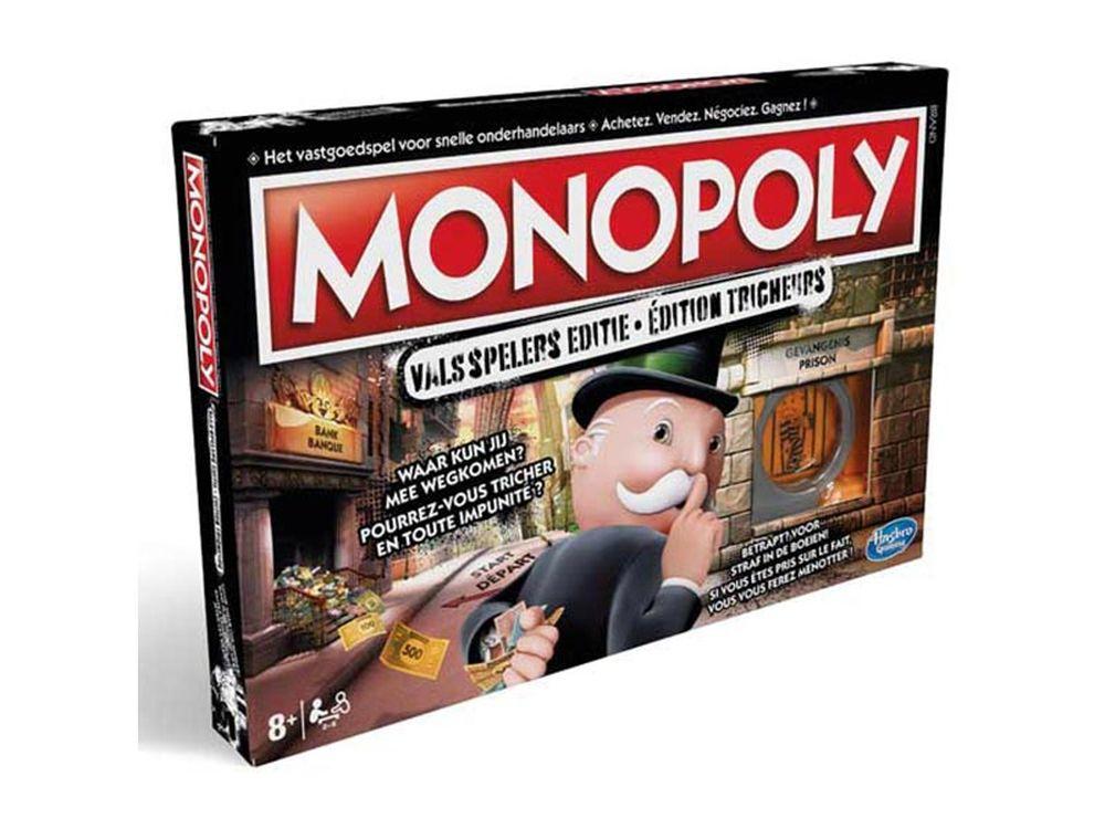 Afbeelding van Deze ontzettend eigenzinnige versie van Monopoly haal je als eerste tevoorschijn op gezellige (spelletjes)avonden. Beleef legendarische Monopoly-momenten waar de regels net een beetje anders zijn, geld wordt geleend en vals spelen wordt toegejuicht. Het b