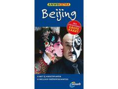 Beijing Anwb Extra