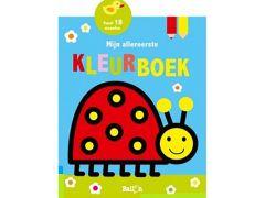 Mijn Allereerste Kleurboek: Lieveheersbeestje