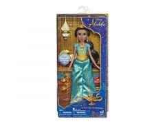 Disney Princess Zingende Jasmine Pop Met Outfit En Accessoires
