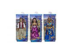 Disney Princess Aladdin Pop