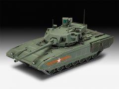 Rev 03274 Russian Main Battle Tank T-1