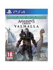 Ps4 Assasins Creed Valhalla Drakkar Edition
