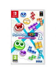 Ns Puyo Puyo Tetris 2 Limited Edition