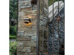 Outdoor Wall Ip54 Rond Beweegb. Top 130Lm 12W