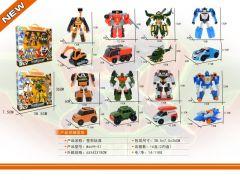 D459W669957 Robot