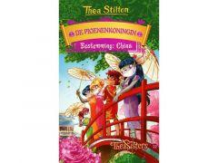 Thea Stilton 22: De Pioenenkoningin