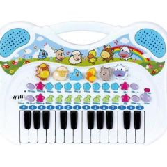 Animal Piano Blauw