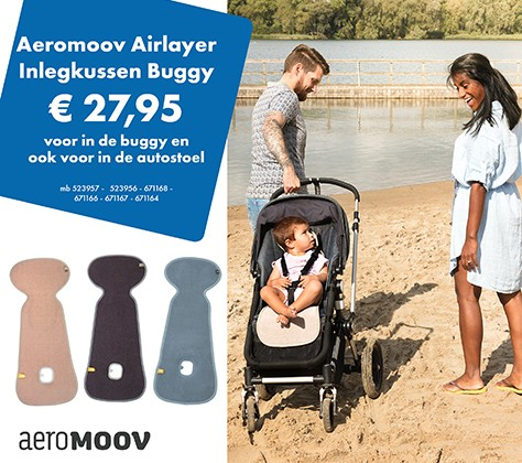 Aeromoov Air Layer